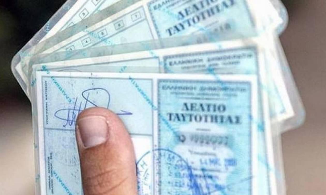 Ελληνική παράνοια: Με κανονική ταυτότητα δεν μπορείς να ανανεώσεις διαβατήριο λόγω συντομογραφίας