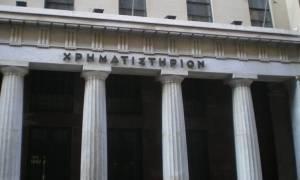Σκάνδαλο Χρηματιστηρίου: Ένοχοι όλοι οι κατηγορούμενοι