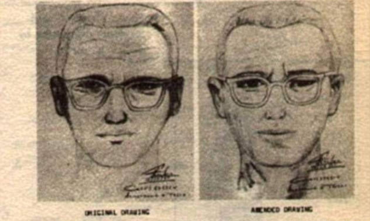 Βρήκαν τον Zodiac 50 χρόνια μετά - Δείτε το πρόσωπο του serial killer (pics)