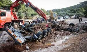 Παράταση στην υποβολή φορολογικών δηλώσεων για τις πλημμυροπαθείς περιοχές