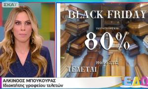 Black Friday σε γραφείο τελετών – Ο απίστευτος διάλογος της Ντορέττας με τον ιδιοκτήτη