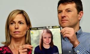 Μικρή Μαντλίν Νέο θρίλερ - Βρέθηκε νεκρός ντετέκτιβ της υπόθεσης
