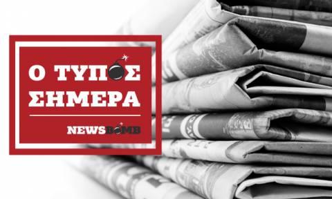 Εφημερίδες: Διαβάστε τα πρωτοσέλιδα των εφημερίδων (25/11/2017)