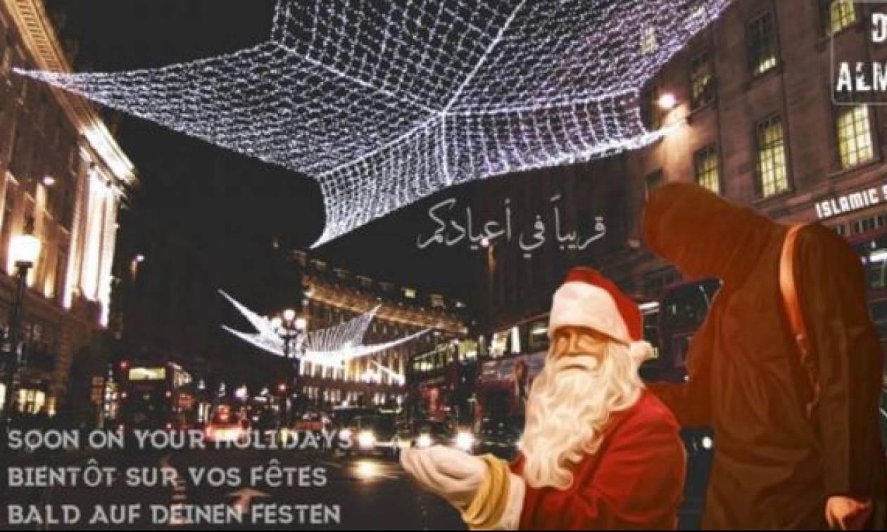 Τρόμος στην Ευρώπη: Τζιχαντιστές απευθύνουν κάλεσμα για μακελειό μέσα στις γιορτές (Pics)