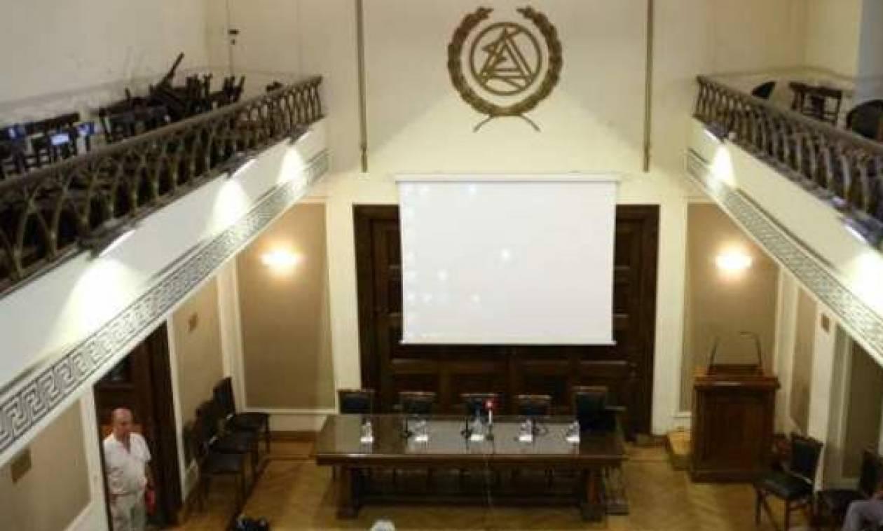 Εκλογές στο Δικηγορικό Σύλλογο Αθηνών