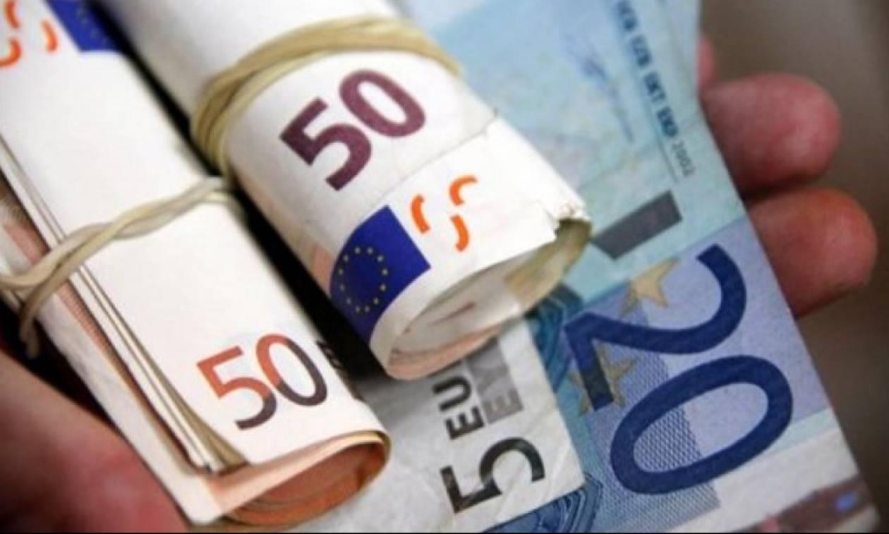 Προσοχή: Τελευταία ευκαιρία για όσους έχουν αδήλωτα εισοδήματα
