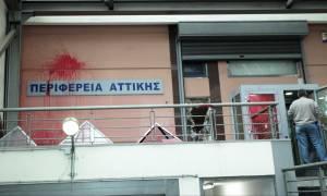 Περιφέρεια Αττικής: Το βίντεο της εφόδου του «Ρουβίκωνα» με μπογιές και βαριοπούλες