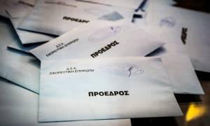 Εκλογές δικηγορικών συλλόγων: Όλα τα αποτελέσματα (ΣΥΝΕΧΗΣ ΕΝΗΜΕΡΩΣΗ)