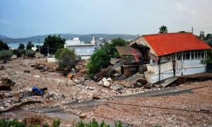 Πλημμύρες - Μάνδρα: Στους 23 οι νεκροί της θεομηνίας - Ηλικιωμένη κατέληξε στο νοσοκομείο
