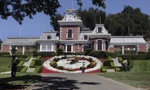 Μουσείο η Neverland του Michael Jackson