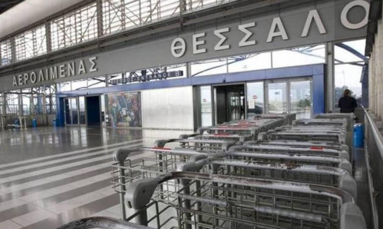 Αποκαταστάθηκαν τα προβλήματα στο αεροδρόμιο «Μακεδονία»