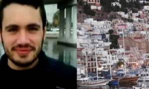 Κάλυμνος: Εξέλιξη - ΣΟΚ στη δολοφονία του 21χρονου φοιτητή - Εντοπίστηκε με διαφορετικά ρούχα