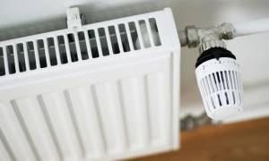 Αυτή είναι η οικονομικότερη μορφή θέρμανσης - Δείτε πώς να ζεσταθείτε φτηνά