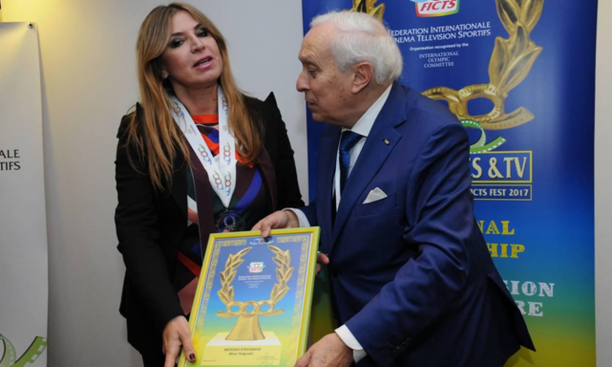 Τιμητική διάκριση - βράβευση της Μίνας Παπαθεοδώρου Βαλυράκη στο 35ο Διεθνές Φεστιβάλ FICTS Μιλάνου
