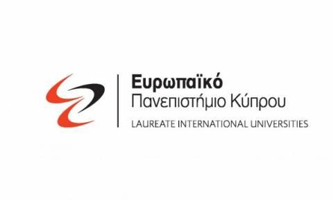 Εκδηλώσεις Παρουσίασης του Ευρωπαϊκό Πανεπιστήμιο Κύπρου στην Ελλάδα