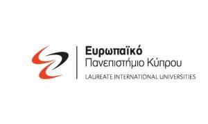 Το Ευρωπαϊκό Πανεπιστήμιο Κύπρου δέχεται αιτήσεις για το Εαρινό Τετράμηνο