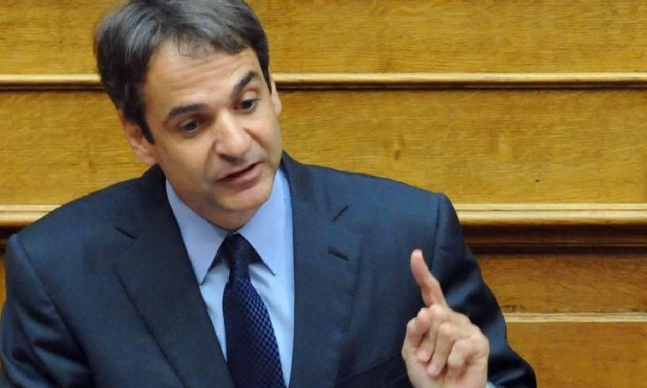 Κυριάκος Μητσοτάκης: Πρωθυπουργός των φόρων και των μεσαζόντων ο Αλέξης Τσίπρας