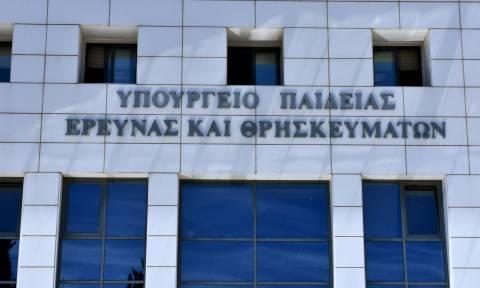 Το Υπουργείο Παιδείας πάει… Twitter