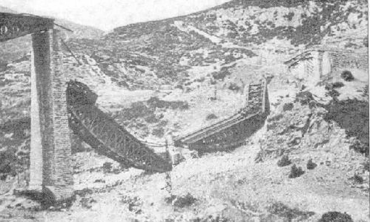 Σαν σήμερα το 1964 πνίγηκε στο αίμα ο επίσημος εορτασμός της ανατίναξης της γέφυρας του Γοργοπόταμου