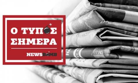 Εφημερίδες: Διαβάστε τα πρωτοσέλιδα των εφημερίδων (29/11/2017)