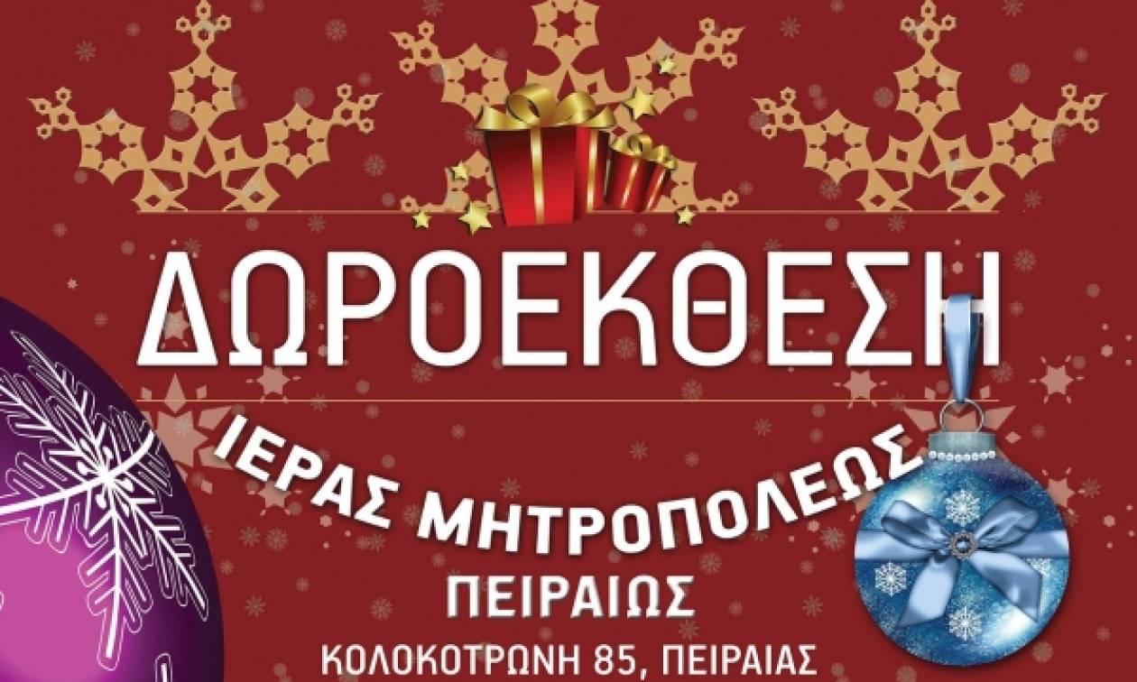 IEK ΑΛΦΑ: Αρωγός στο έργο της Ιεράς Μητροπόλεως Πειραιώς και στη φετινή Χριστουγεννιάτικη Δωροέκθεση