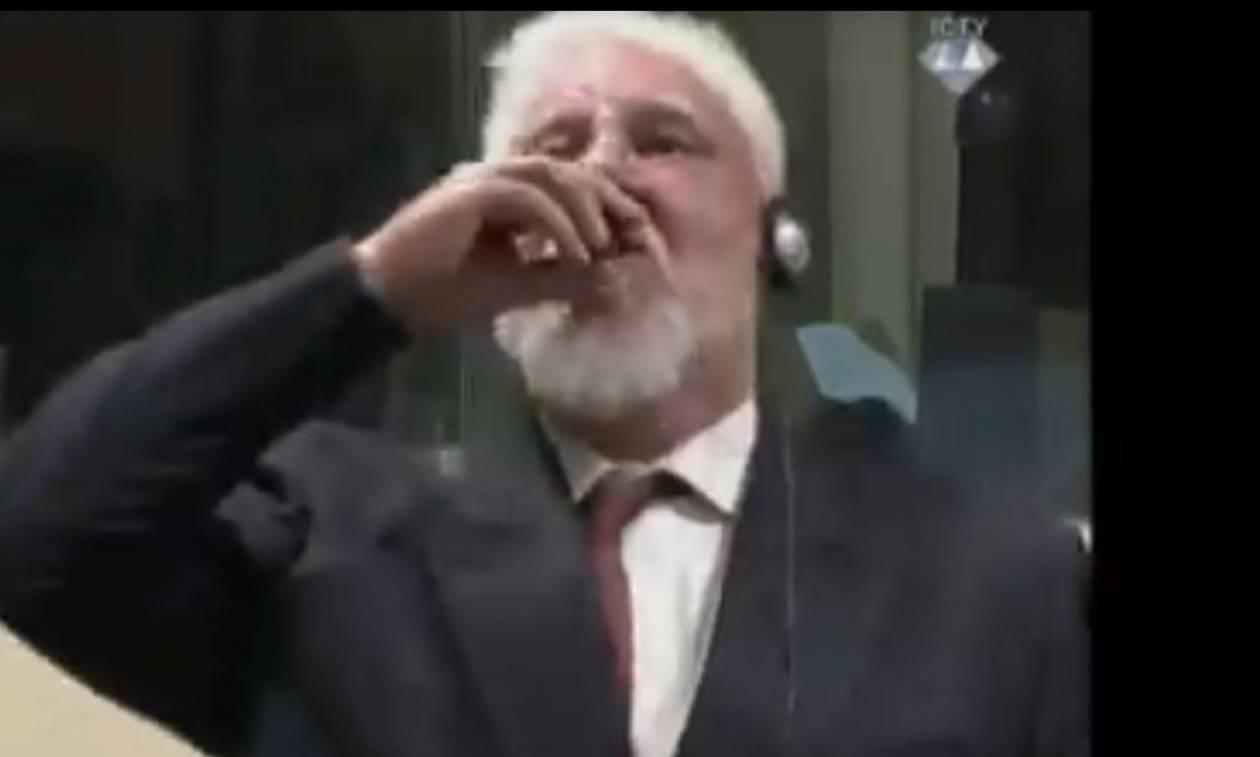 Βίντεο - ΣΟΚ: Ήπιε δηλητήριο μέσα στο Διεθνές Δικαστήριο της Χάγης μετά την ανακοίνωση της ποινής