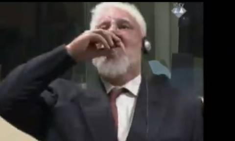 Βίντεο - ΣΟΚ: Ήπιε δηλητήριο μέσα στο Διεθνές Δικαστήριο της Χάγης μόλις ανακοινώθηκε η καταδίκη του