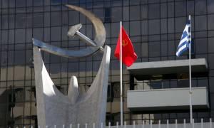 ΚΚΕ: Οι εργαζόμενοι να μην επιτρέψουν να γίνει ούτε ένας πλειστηριασμός
