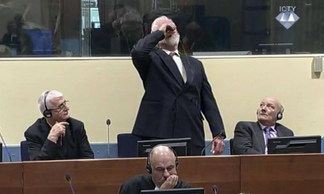 Αυτοκτονία Σλόμπονταν Πράλγιακ: Τι δήλωσε το Διεθνές Ποινικό Δικαστήριο (Vid)