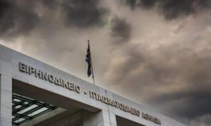 Ειρηνοδικείο Αθηνών: Συνολικά 14 πλειστηριασμοί έγιναν την Τετάρτη (29/11)