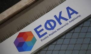 ΕΦΚΑ: Εκτός λειτουργίας οι ηλεκτρονικές υπηρεσίες στις 2 Δεκεμβρίου