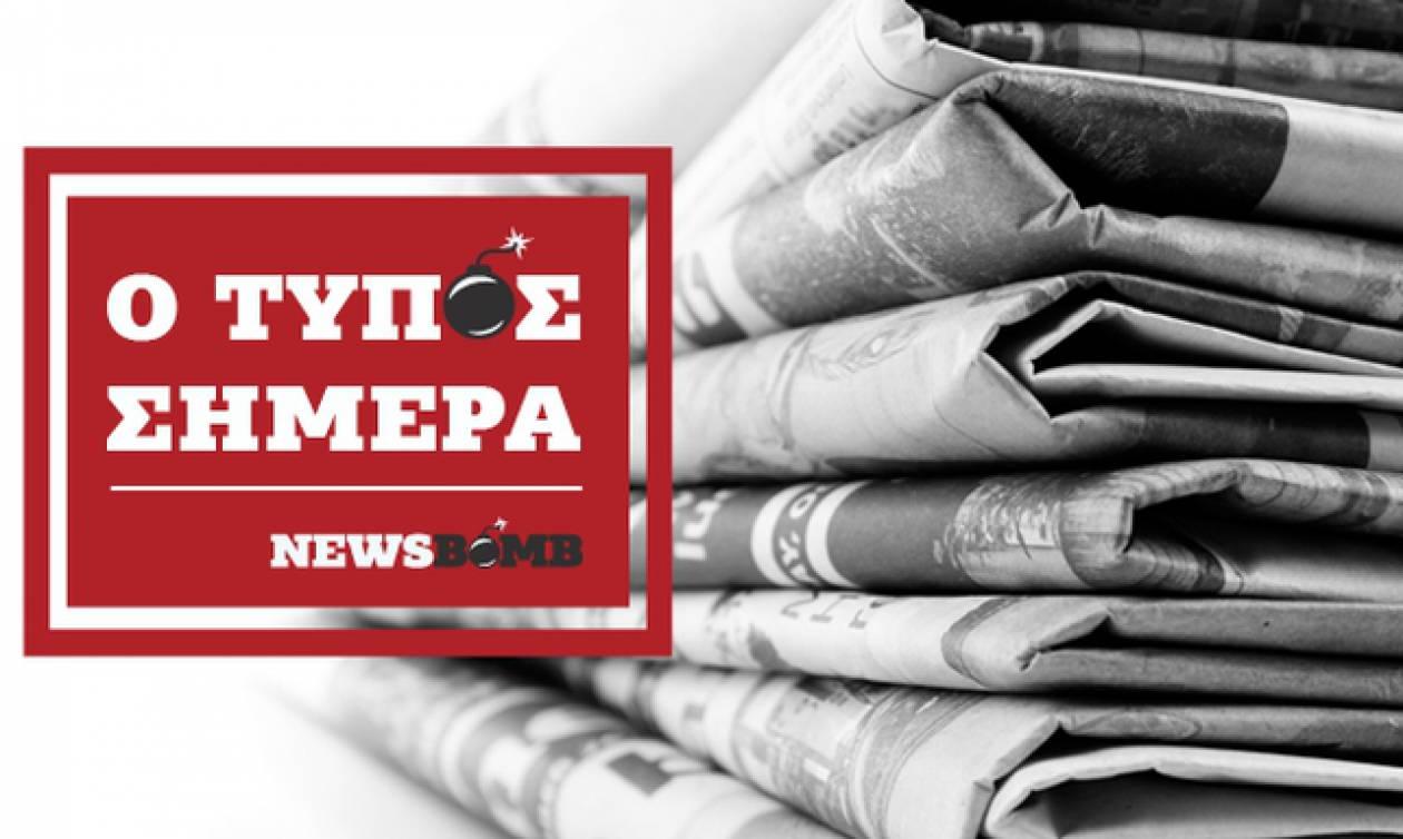 Εφημερίδες: Διαβάστε τα πρωτοσέλιδα των εφημερίδων (30/11/2017)