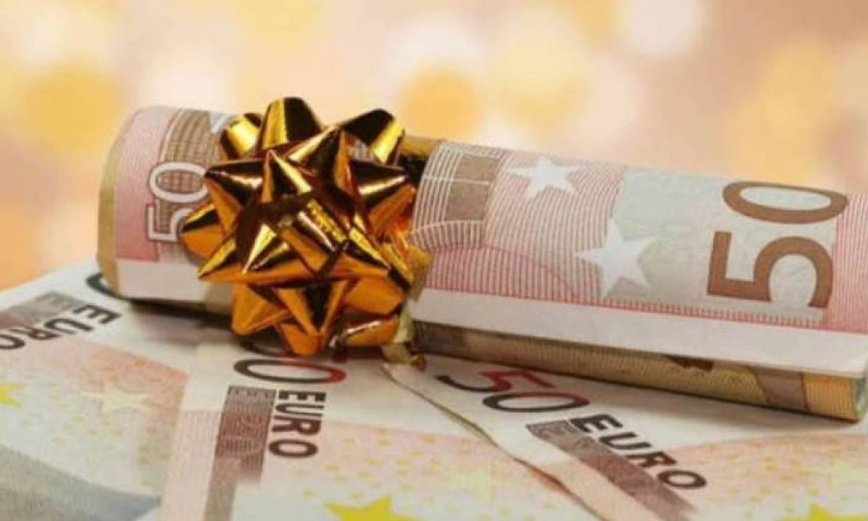 Δώρο Χριστουγέννων: Πώς θα το υπολογίσετε σωστά