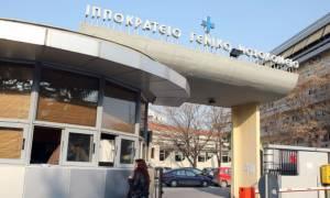 Ιπποκράτειο Θεσσαλονίκης: Στον αέρα 2.500 ασθενείς - Έκλεισε το πολύτιμο τμήμα Ανοσολογίας
