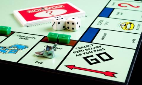 Εσύ το ήξερες ότι χρόνια παίζαμε λάθος την Monopoly;