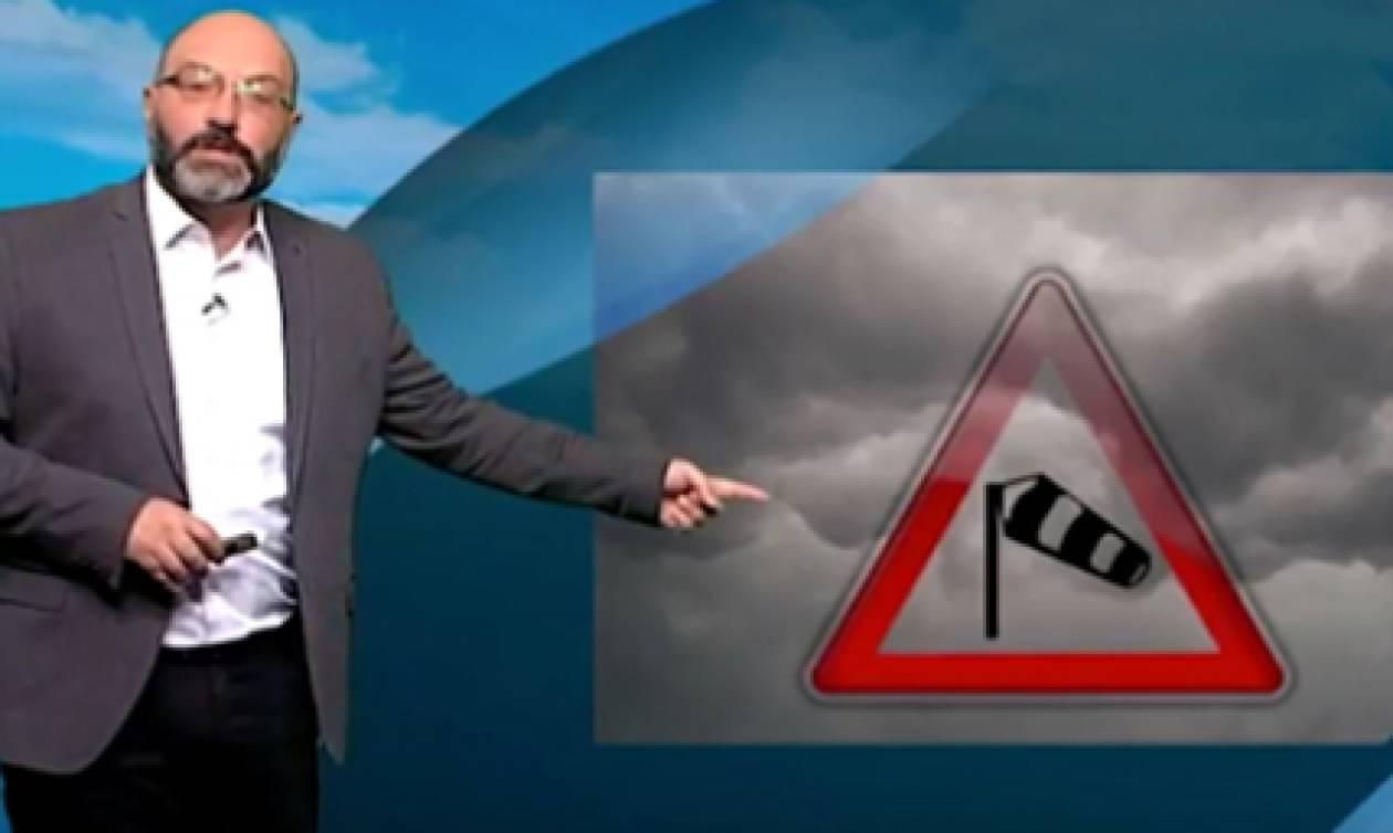 Εκτακτη προειδοποίηση από τον Σάκη Αρναούτογλου για την επιδείνωση του καιρού