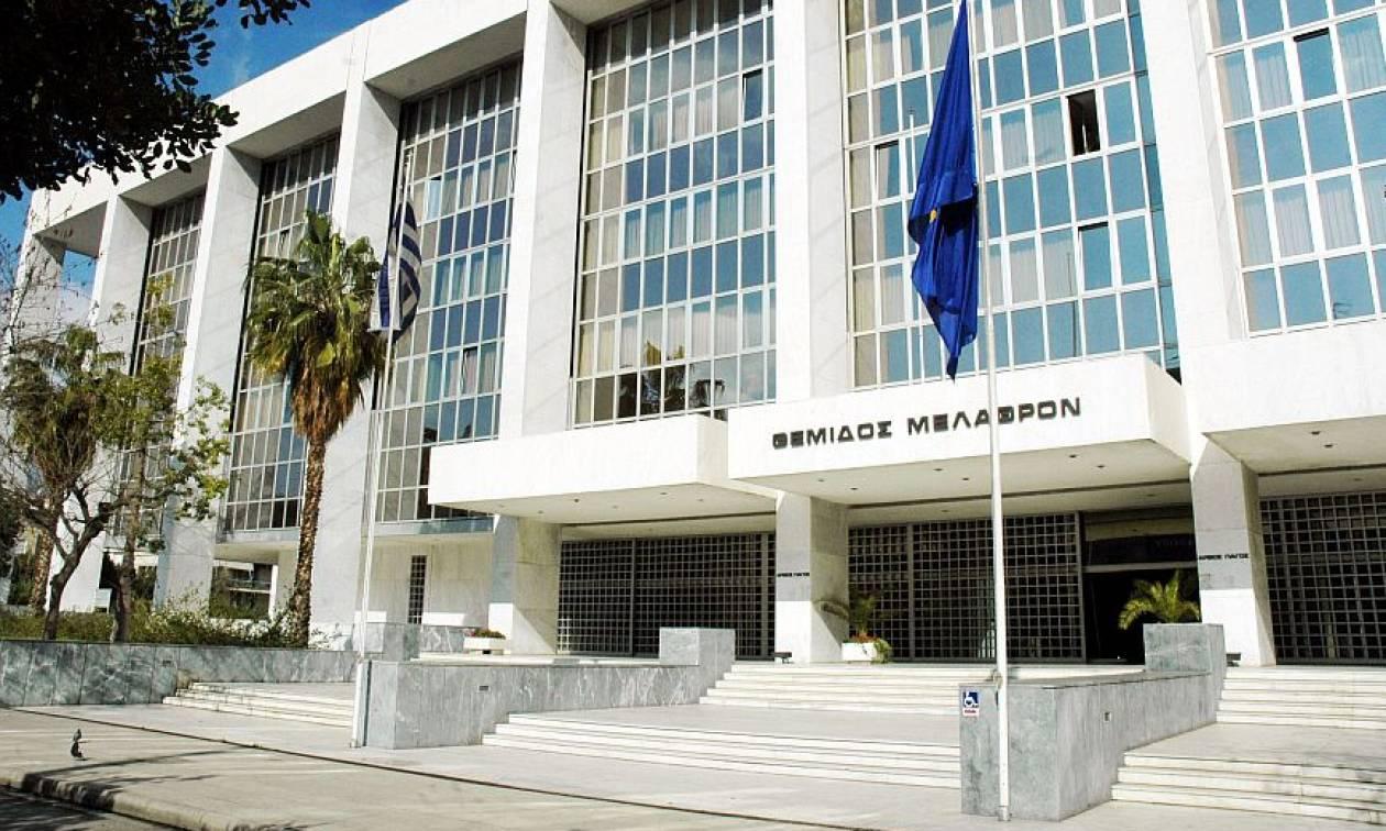 Απόφαση – σταθμός από τον Άρειο Πάγο για τη «θωράκιση» της ελληνικής οικογένειας