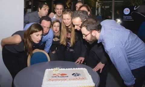 Η Oktabit γιορτάζει τα 25 χρόνια λειτουργίας της