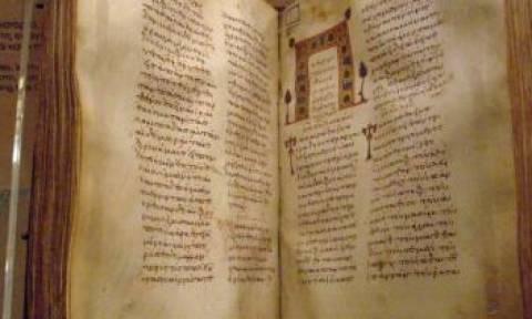 Συγκλονιστικό: Βρέθηκαν διδασκαλίες του Κυρίου Ιησού Χριστού γραμμένες στα ελληνικά!