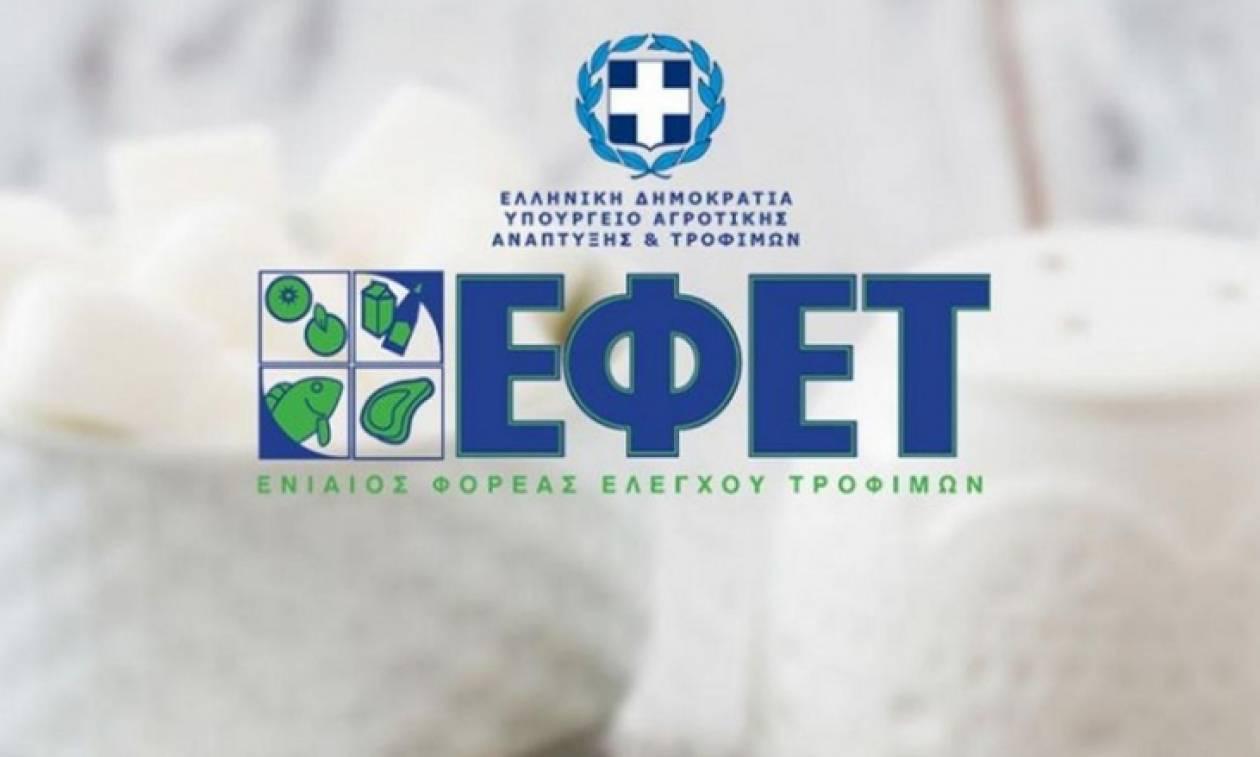 ΕΦΕΤ: Ανακαλείται από τα ράφια των καταστημάτων μπαχαρικό κάρυ (pic)