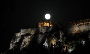 Σούπερ Σελήνη: Έρχεται η μεγαλύτερη και φωτεινότερη πανσέληνος του 2017!
