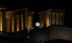 Σούπερ Σελήνη: Πότε θα δούμε τη μεγαλύτερη και φωτεινότερη πανσέληνο του 2017