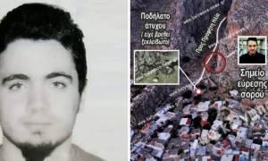 Κάλυμνος: Ραγδαίες εξελίξεις - Βρήκαν αίμα στο βράχο που αναρριχήθηκε ο 21χρονος φοιτητής