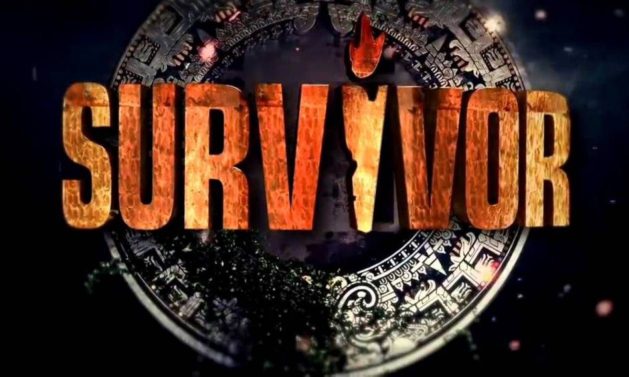 Είδηση – «βόμβα» για το Survivor 2018