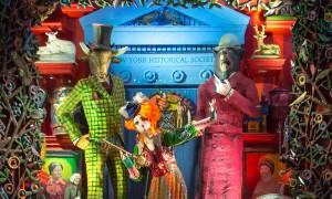 Νέα Υόρκη: Φαντασμαγορικές οι χριστουγεννιάτικες βιτρίνες της Πέμπτης Λεωφόρου (Pics)