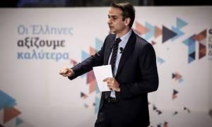 Μητσοτάκης από Θεσσαλονίκη: Ένδειξη της μεγάλης πολιτικής εξαπάτησης οι πλειστηριασμοί