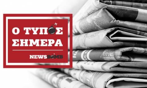 Εφημερίδες: Διαβάστε τα πρωτοσέλιδα των εφημερίδων (03/12/2017)