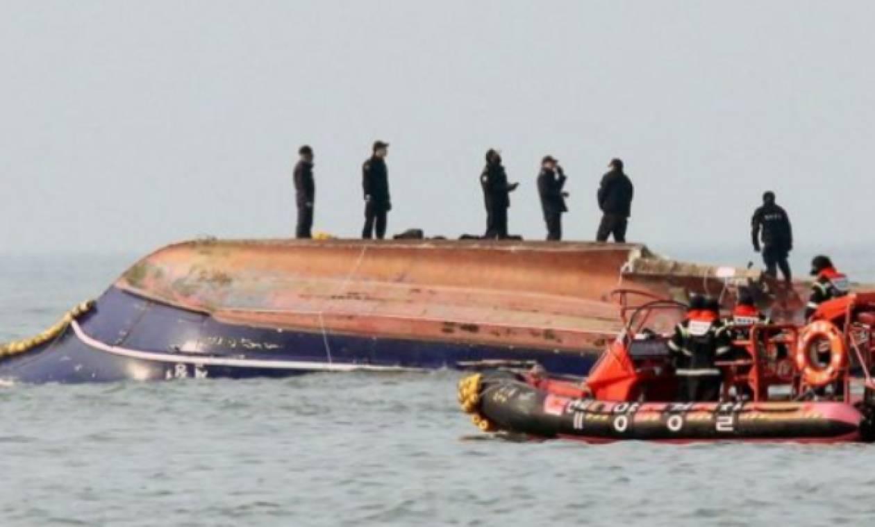Νότια Κορέα: Δεξαμενόπλοιο συγκρούστηκε με αλιευτικό σκάφος -  Τουλάχιστον 13 νεκροί (vid)