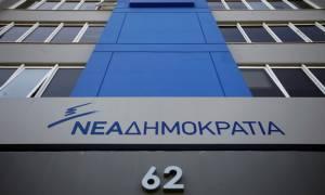 ΝΔ: Το τεράστιο σκάνδαλο Τσίπρα-Καμμένου θα ερευνηθεί σε βάθος