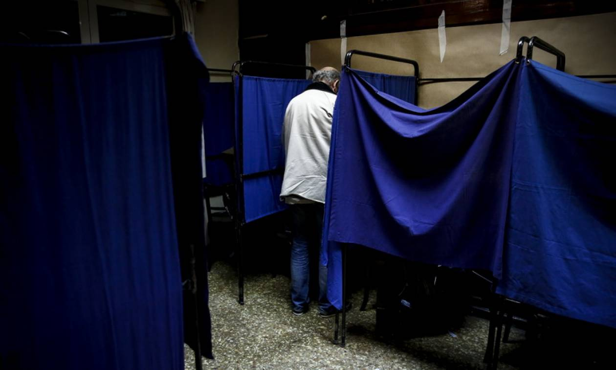 Εκλογές Δικηγορικών Συλλόγων: Τα αποτελέσματα